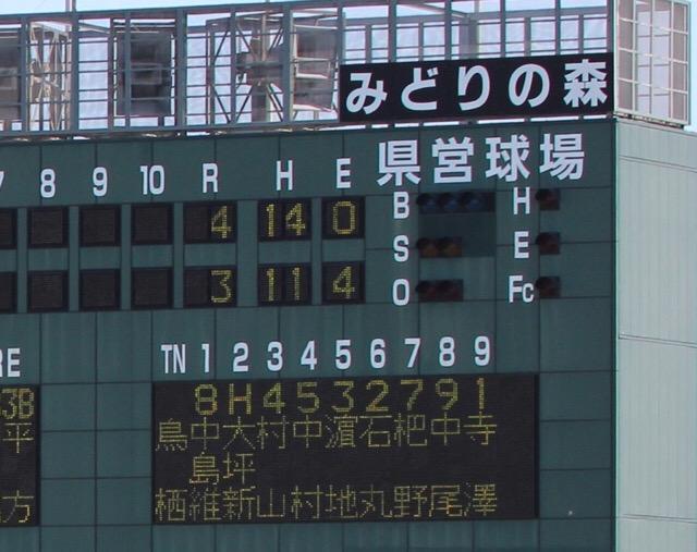 全員野球でかんばれ!鳥栖高校野球部(2018-06)