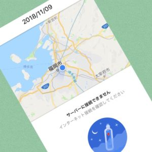 Googleマップ・タイムラインの不具合?(2018-11)