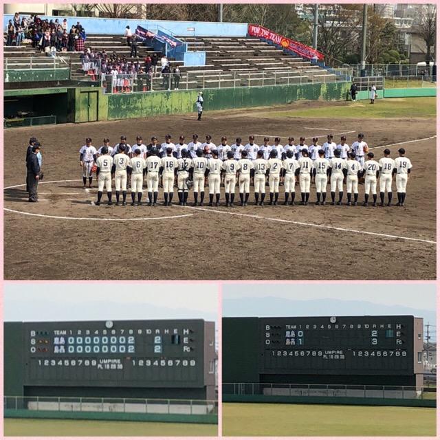 春季大会(2019)の1回戦、鳥栖高校野球部