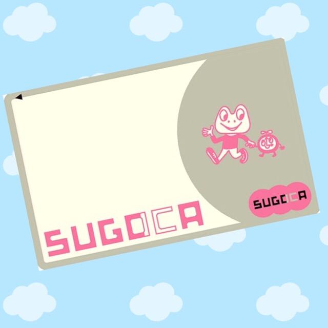 あれ?SUGOCAにオートチャージされない!