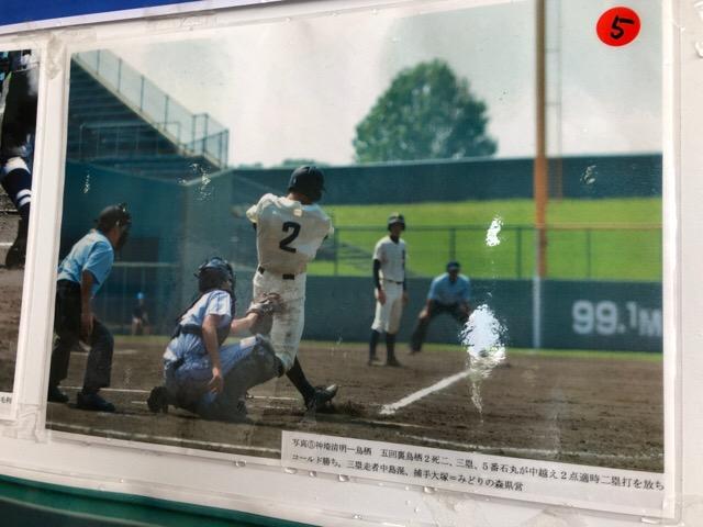 明日(7/17)の梅雨空が気になる選手権佐賀大会(2019)