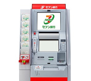 セブン銀行ATMでの残念な誤算大小