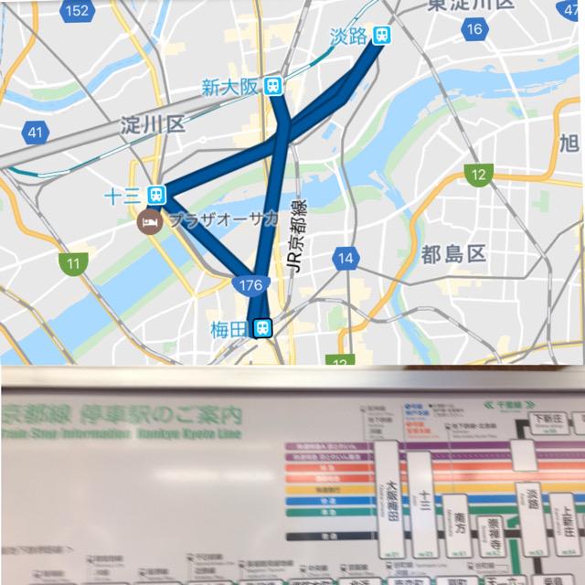 大阪で思わぬ鉄道小旅行