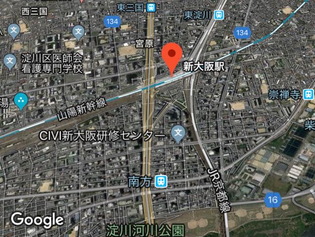 新大阪駅で稀な経験?ズルは良くないね