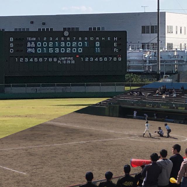 高校野球、佐賀三神地区一年生大会(2019-11)の鳥栖高を観戦