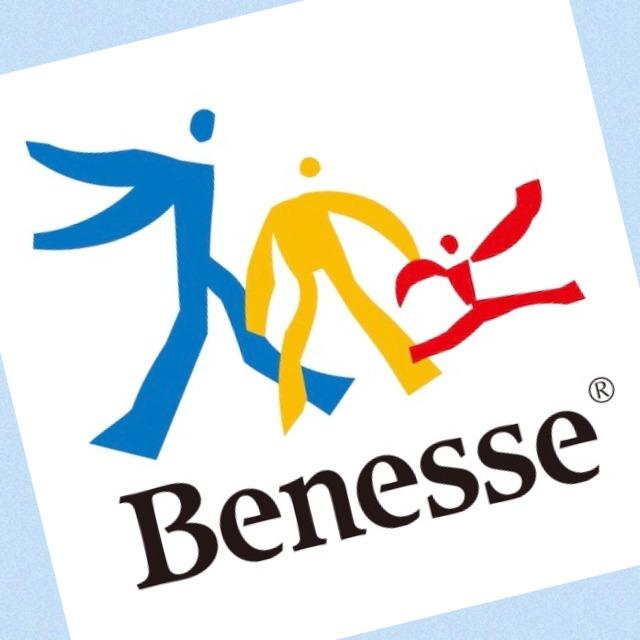 文科省とベネッセ、どっちを見ているんだろう