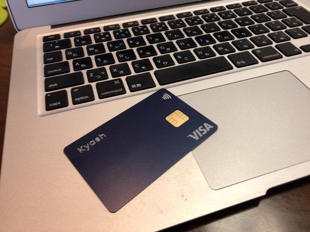 新Kyash Cardが届いたので、早速VISAタッチを試した