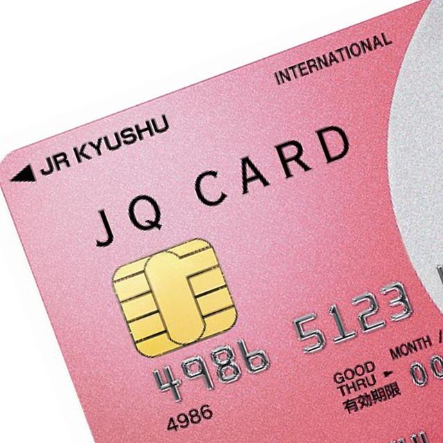 キャッシュレス消費者還元は終わりましたが、JQカードプレミアムデイズやってます(2020-07)