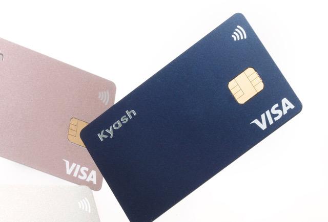 Kyashのポイント還元上限額改悪は予定通り(2020-12)